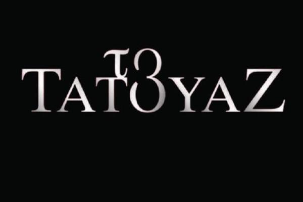 Τατουάζ αποκλειστικό: Η ζήλια της Όλγας οδηγεί τον Στέφανο στην απιστία! - Ραγδαίες εξελίξεις!
