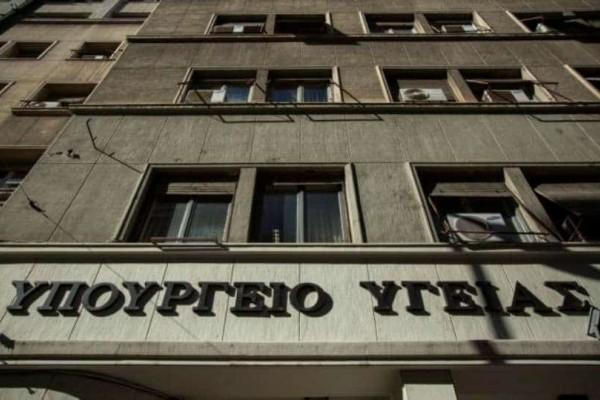 Μονομελές Πρωτοδικείο Αθηνών: Δεκτή η αγωγή 80 γιατρών για την «υποχρεωτική» μετατροπή τους σε «οικογενειακούς»!