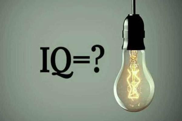 Κάνε το πιο ''έξυπνο'' τεστ IQ για να δεις σε τι επίπεδο είσαι!