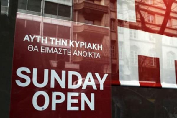Ανοικτά τα μαγαζιά σήμερα! Δείτε το εορταστικό ωράριο της Μεγάλης Εβδομάδας!