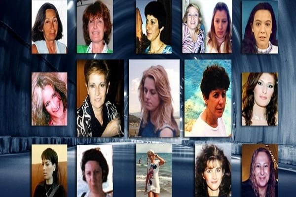 Μητέρες που εξαφανίστηκαν και κανείς δεν έμαθε τίποτα γι' αυτές! - Δεκαπέντε υποθέσεις αινίγματα με σκοτεινά σημεία!