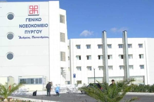 Πύργος: Άντρας βρέθηκε νεκρός σε τουαλέτες νοσοκομείου..