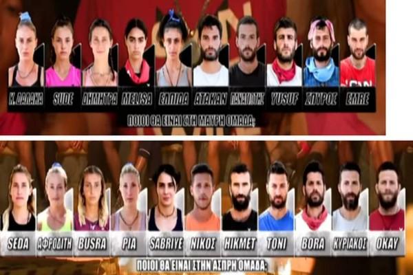 Survivor ψηφοφορία: Ποια από τις δύο νέες ομάδες υποστηρίζετε;