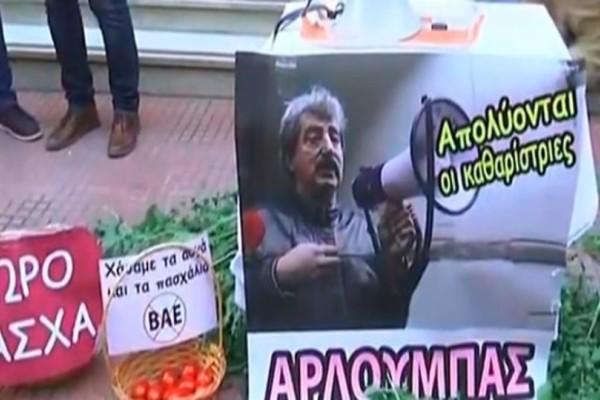 Υπουργείο Υγείας: Συγκέντρωση πραγματοποιούν οι καθαρίστριες- «Αρλούμπας ο Πολάκης»