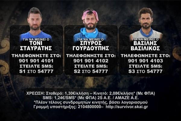 Survivor ψηφοφορία: Ποιος παίκτης θέλετε να παραμείνει στο Survivor Ελλάδα Τουρκία;
