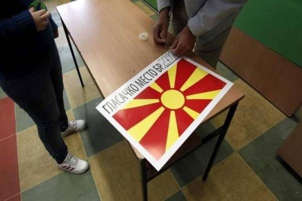 Σκόπια: Με χαμηλή συμμετοχή έκλεισαν οι κάλπες!