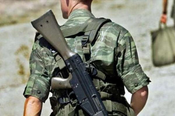 Ραγδαίες αλλαγές στη στρατιωτική θητεία! - Τι αποφάσισε το Υπουργείο Άμυνας;