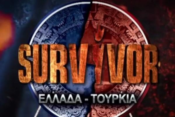 Survivor: Ποιος κέρδισε στο διαγωνισμό τραγουδιού;