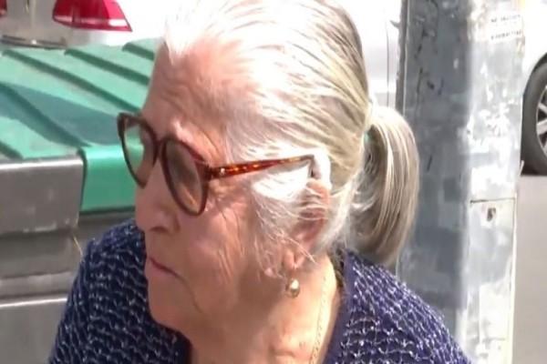 Τραγικό: Σε νέες περιπέτειες η γιαγιά με τα τερλίκια! - Την λήστεψαν στον δρόμο!