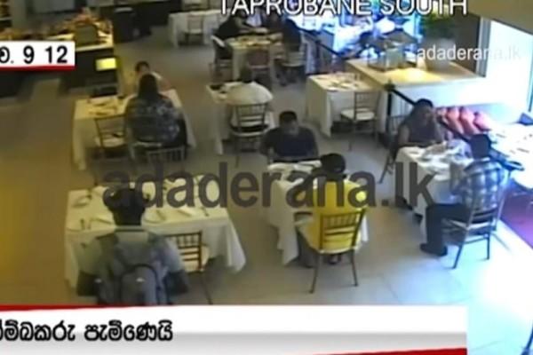 Μακελειό στη Σρι Λάνκα: Νέο βίντεο του  τρομοκράτη στο εστιατόριο του ξενοδοχείου λίγο πριν την επίθεση!