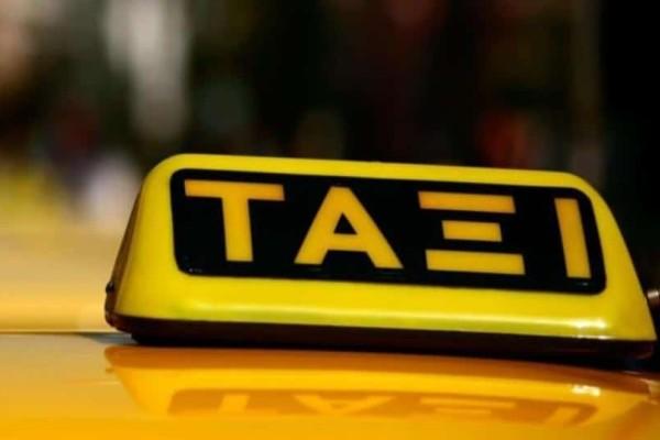 Ξάνθη: Άνδρας έβγαλε μαχαίρι μέσα στο ταξί!