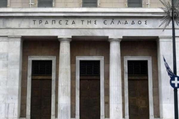 Τράπεζα της Ελλάδος: Τεράστια αύξηση των καταθέσεων για τον μήνα Μάρτιο!