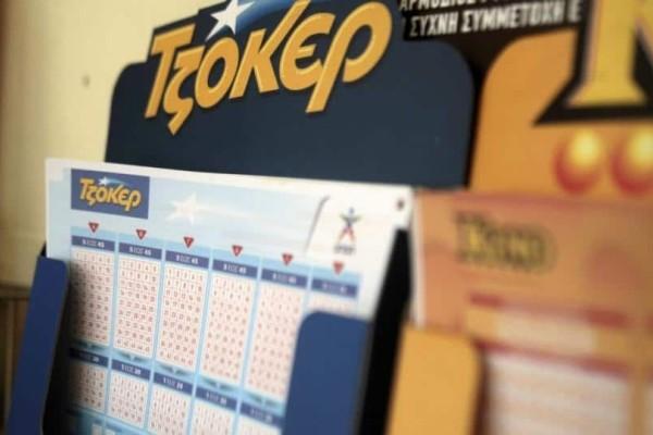 Τζόκερ: Tυχερό δελτίο κερδίζει πάνω από 65.000 ευρώ- Που παίχτηκαν τα άλλα 3 τυχερά δελτία;