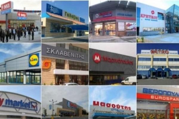 Θέσεις εργασίας σε μεγάλα ελληνικά σούπερ μάρκετ! Στείλτε βιογραφικό!