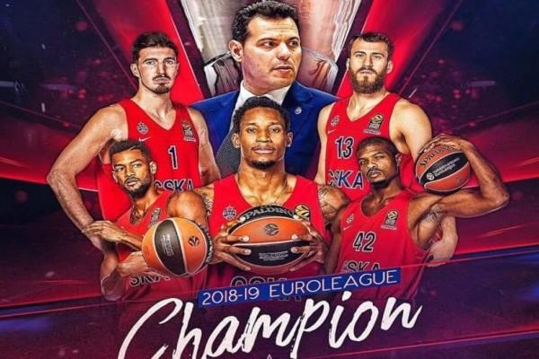 Euroleague Final 4: Πρωταθλήτρια Ευρώπης η ΤΣΣΚΑ Μόσχας με τον Iτούδη!
