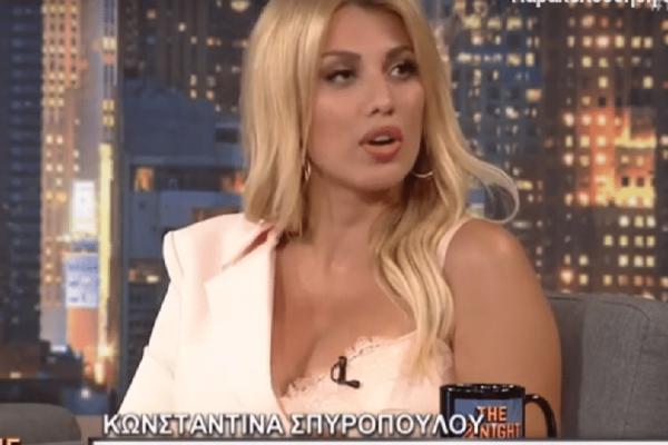 Κωνσταντίνα Σπυροπούλου: Τελικά ήταν ζευγάρι με τον Ατζούν; Όλη η αλήθεια!