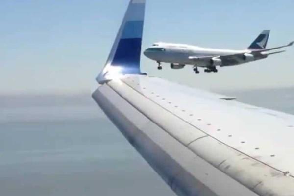 Τραγωδία στον αέρα: Αεροπλάνα συγκρούστηκαν εν ώρα πτήσης!