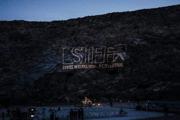 Το Διεθνές φεστιβάλ κινηματογράφου και πάλι στη Σύρο!