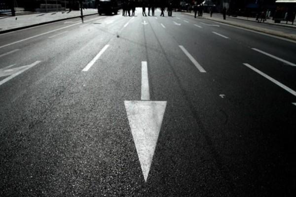 Κυκλοφοριακές ρυθμίσεις στην Ποσειδώνος!