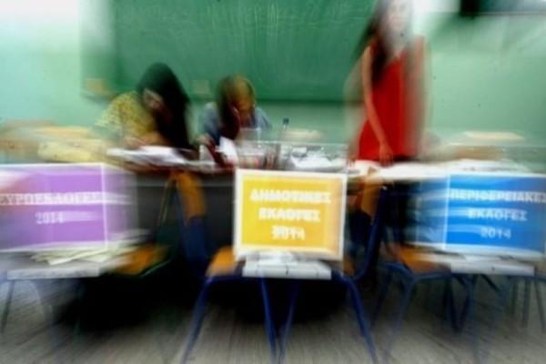 Εκλογές 2019: Πότε θα έχουμε τα πρώτα ασφαλή αποτελέσματα;