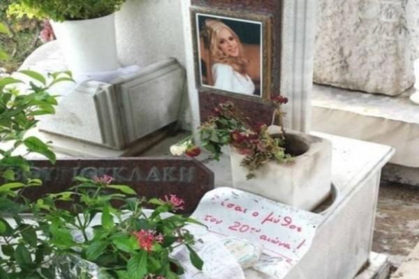 Αλίκη Βουγιουκλάκη: Αποκάλυψη σοκ για τον τάφο της! Τι ανατριχιαστικό συνέβη 23 χρόνια μετά την κηδεία της;
