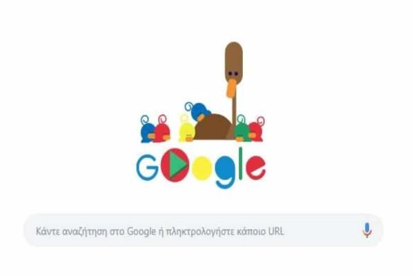 Το υπέροχο Google Doodle για την γιορτή της μητέρας!