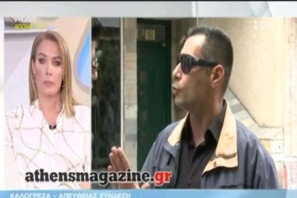 Τραγωδία στην Καλογρέζα: Ο γιος του θύματος μίλησε στις κάμερες! (Video)