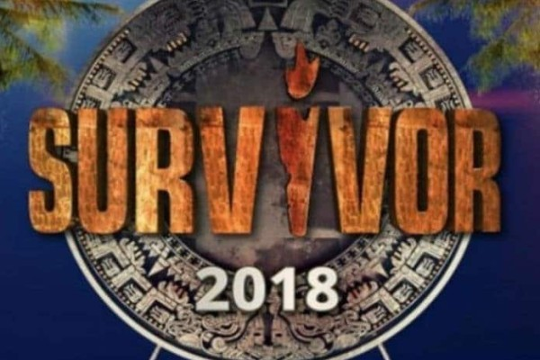 Survivor: Επιβεβαίωση του Athensmagazine.gr! Aυτή η ομάδα κέρδισε το φαγητό!