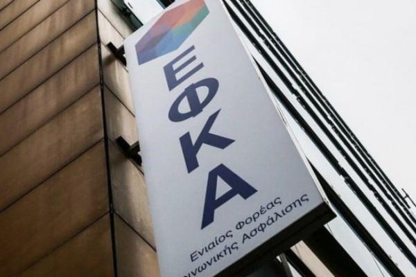 Σκάνδαλο: Επιβάρυναν με λάθος οφειλές στην πλατφόρμα του ΕΦΚΑ!