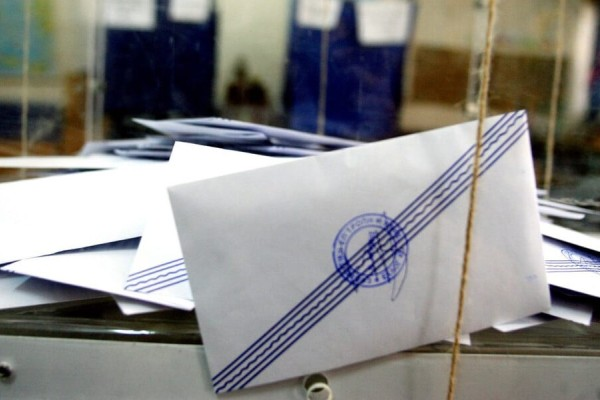Υπουργείο εσωτερικών: Η επίσημη ανακοίνωση προς τους ψηφοφόρους της 2ας Ιουνίου 2019!