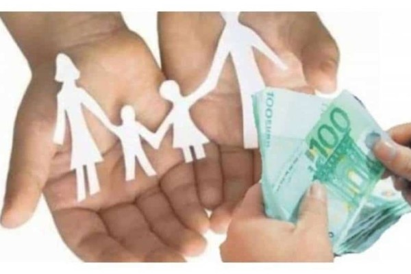 Σας αφορά: Πότε θα δοθεί το κοινωνικό εισόδημα αλληλεγγύης;