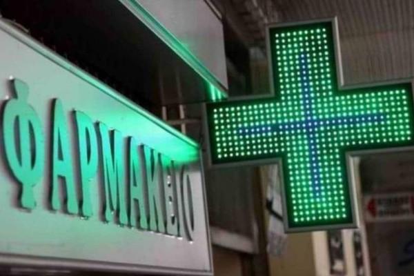 Νέα τροπολογία/απαγόρευση: Τα φαρμακεία θα παραμένουν κλειστά τις αργίες!