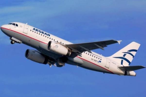 Aegean: Τρομερή προσφορά! Γίνεται 20 χρονών και κάνει έκπτωση 50% στις πτήσεις της!