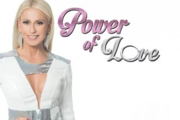 Power of Love spoiler 31/05: Αυτός ο παίκτης αποχωρεί σήμερα!