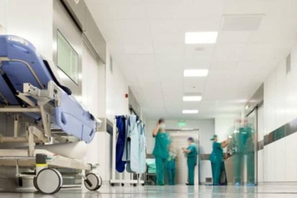 Σας ενδιαφέρει: Απεργούν σήμερα οι εργαζόμενοι στα δημόσια νοσοκομεία!
