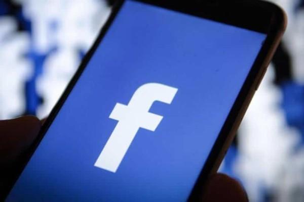 Σας αφορά: Έρχονται μεγάλες αλλαγές στο Facebook!