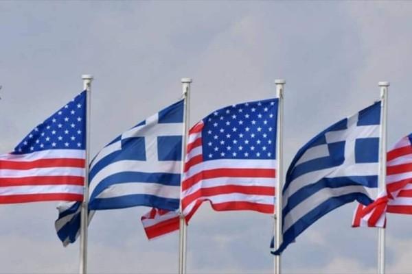 ΗΠΑ: Επενδύει στην οικονομική ανάκαμψη της Ελλάδας!