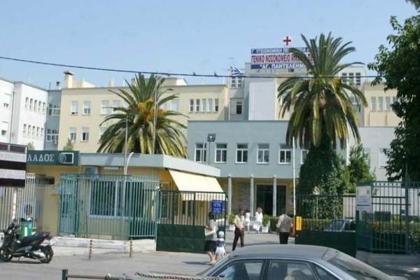 Γενικό Κρατικό Νίκαιας: Βίαιη επίθεση σε γιατρό του νοσοκομείου!