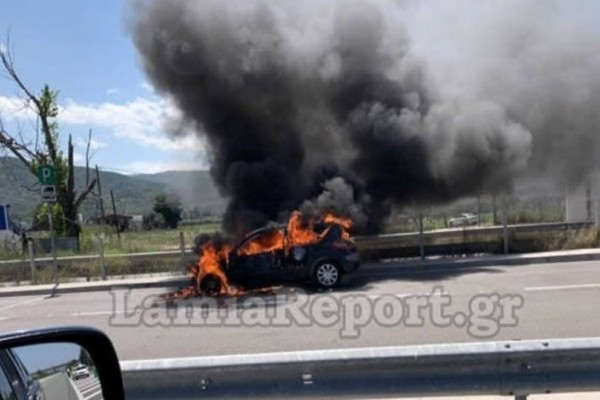 ΕΟ Λαμίας-Αθηνών: Αυτοκίνητο τυλίχθηκε στις φλόγες!