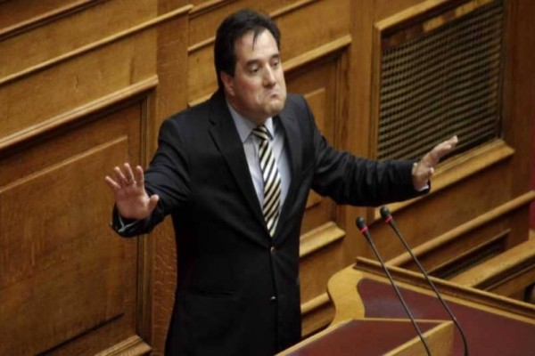Άδωνις Γεωργιάδης: ''Ευχαριστώ την Ζέτα Μακρυπούλια για...'' Τον λόγο δεν θα τον πιστεύετε!