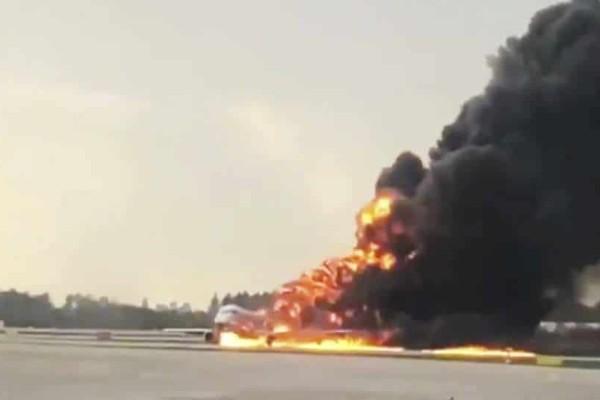 Αεροπορική τραγωδία στη Μόσχα: 41 νεκροί! Σοκάρει το βίντεο ντοκουμέντο!