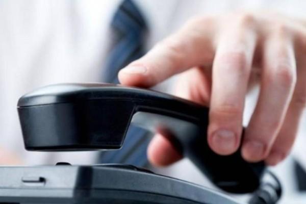 Έκτακτη ανακοίνωση: Νέα τηλεφωνική απάτη! Μην σηκώσετε ποτέ αυτή την κλήση