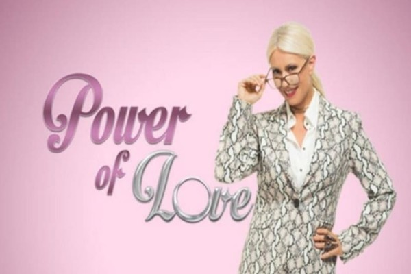 Power of love: Δείτε ποιοι είναι οι πιο αγαπητοί παίκτες και ποιος θα αποχωρήσει σήμερα!