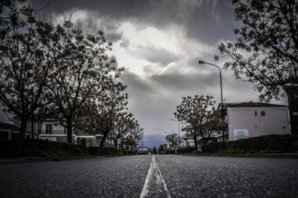 Άστατος ο καιρός σήμερα: Σε ποιες περιοχές θα έχουμε βροχές;