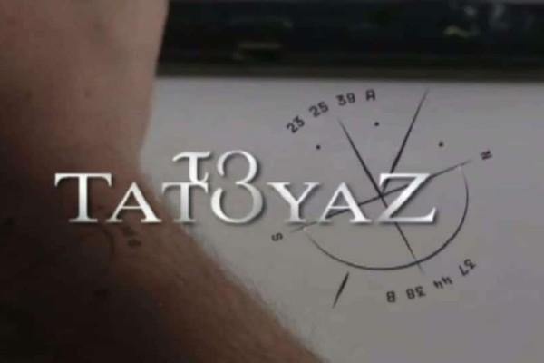 Τατουάζ: Αποχώρηση έκπληξη από την σειρά! - Ποιος ηθοποιός μας αποχαιρέτισε; (Video)