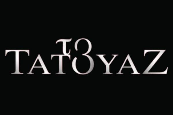 Τατουάζ: Ξεκινάει η μεγάλη καταδίωξη του Ορφέα! Τι θα δούμε σήμερα;