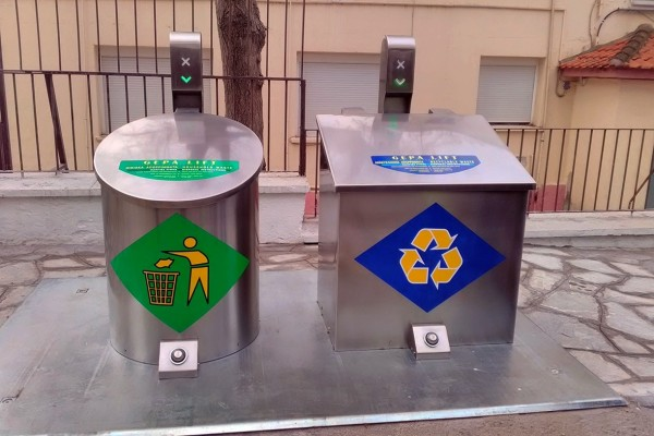 Καβάλα: Η πρώτη πόλη στην Ελλάδα με βυθιζόμενους κάδους απορριμάτων! (photos)