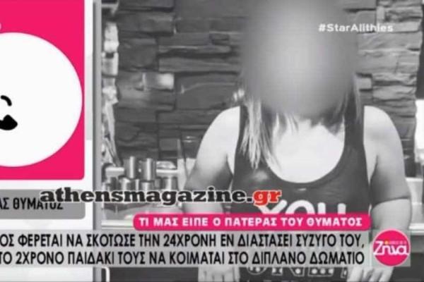 Τραγωδία στην Λέσβο: Συγκινούν τα λόγια του πατέρα του θύματος! (Video)
