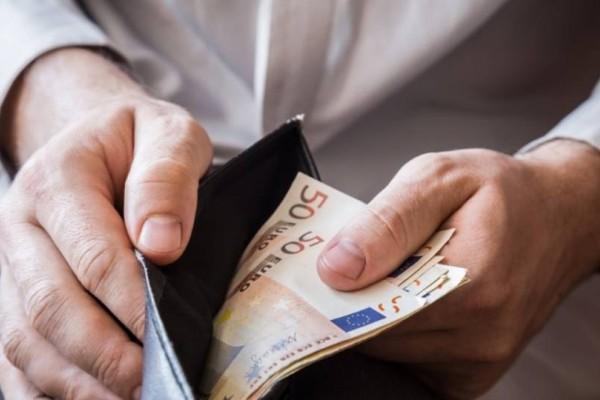 Νέο... κοινωνικό μέρισμα: Επίδομα ανάσα 1.150 ευρώ! Τεράστια ανάσα