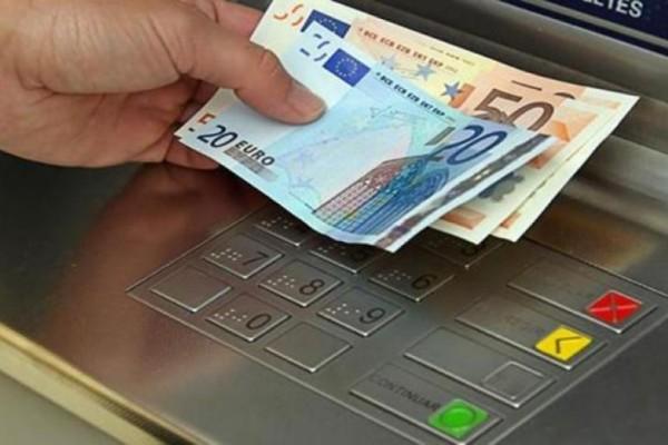 Υπουργείο Εργασίας: Εγκρίθηκε το Κοινωνικό Εισόδημα Αλληλεγγύης (ΚΕΑ)!